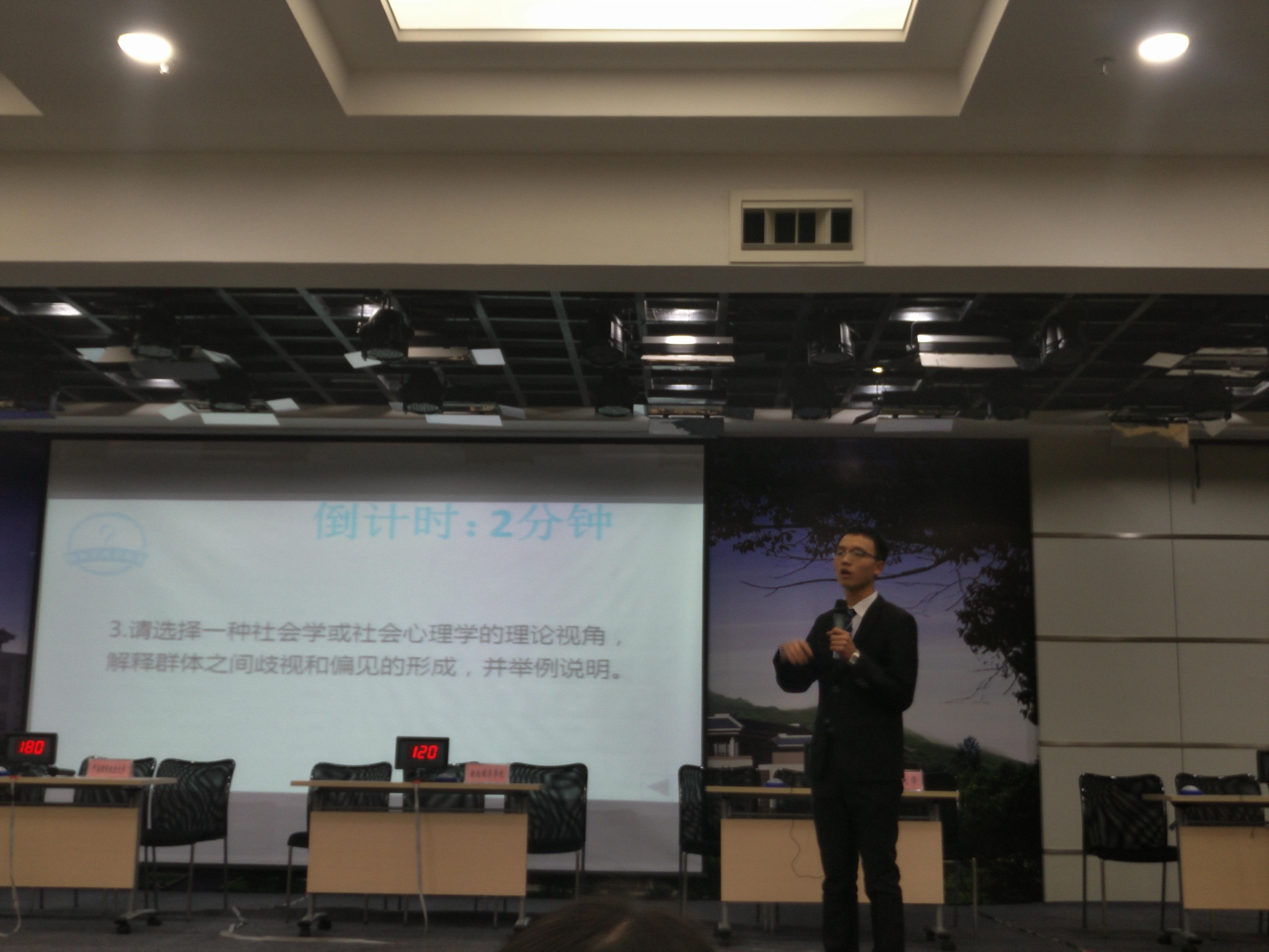 我院社工q1341班刘金龙同学荣获华中地区第二届社会学